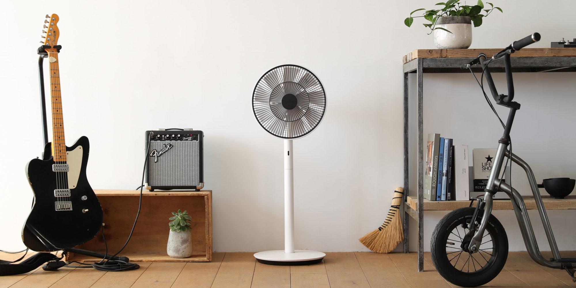 Der Balmuda Green Fan ist flüsterleise und extrem durchdacht